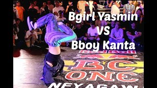 Bgirl Yasmin vs Bboy Kanta. Top 8. Red Bull BC One Japan 2017 (Neyagawa)