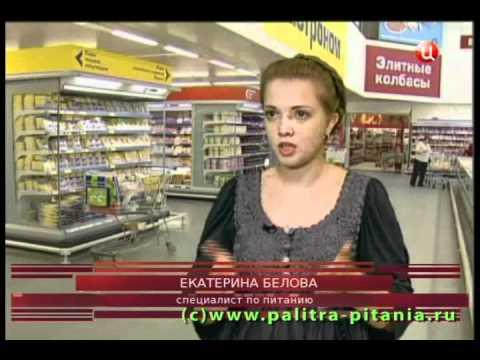 вся правда о халве Екатерина Белова