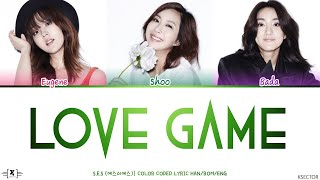 S.E.S. (에스이에스) - Love Game Lyrics [Color Coded Han/Rom/Eng]
