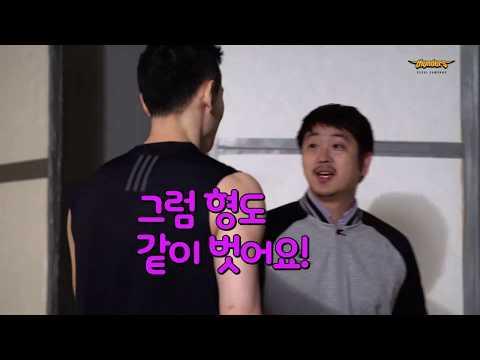 썬더스_이관희 완벽 복근 대공개! 맨즈헬스 1월호 촬영 현장