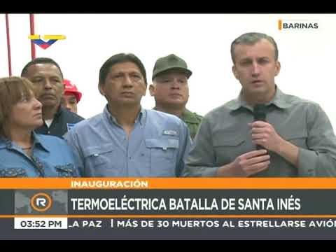 El Aissami inaugura planta termoeléctrica en Barinas y denuncia sabotaje en El Vigía