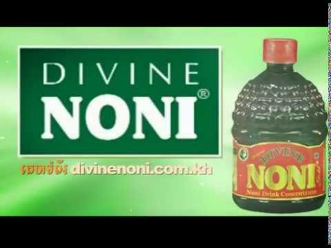 Disease Diabetes & divine noni