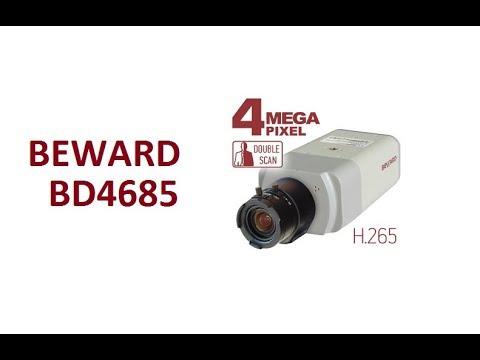 видео: Обзор 4Мп ip-камеры beward bd4685, h.265, 2xwdr, встроенный микрофон