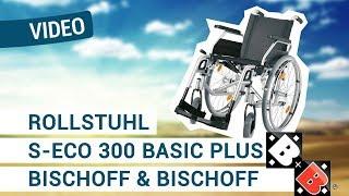 Produktvideo zu Standard-Rollstuhl mit Trommelbremse Bischoff & Bischoff S-Eco 300 Basic Plus