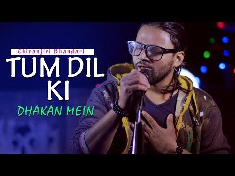 "Tum Dil Ki Dhadkan Mein-"" Unplugged Cover Song By Chiranjivi Bhandari ""2019"