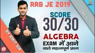 RRB JE 2019 | Algebra | Exam में आने वाले महत्वपूर्ण प्रश्न | Day 5 | Maths | Amit Sir | 10 A.M