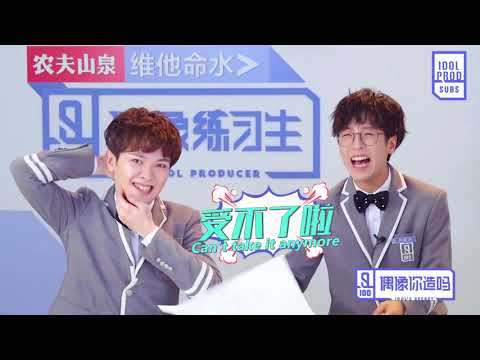 [ENG] Idol Producer Idol's Secret: Lin Chaoze's lie detector test and word guessing game