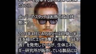 引用 http://news.livedoor.com/article/detail/9944045/ 音楽 MusMus.