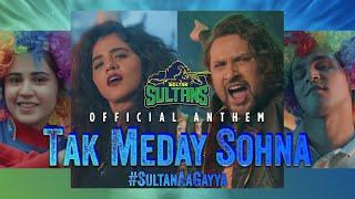 Tak Meday Sohna - SultanAaGayya | Official Multan Sultans Anthem ft. Soch Band x Quratulain Baloch