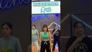 jessi超火洗脑NUNUNANA challenge舞蹈 挑战