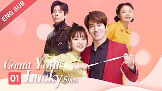 "[ENG SUB] Count Your Lucky Stars 01 (Shen Yue, Jerry Yan) (2020) ""Meteor Garden Couple"" Reunion"
