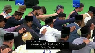 Baait Ceremony - Jalsa Salana UK 2018 International - Entrance into Islam