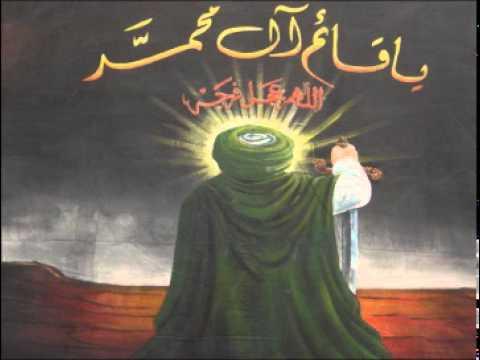 Image result for صاحب الزمان عليه السلام
