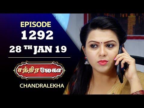 CHANDRALEKHA Serial | Episode 1292 | 28th Jan 2019 | Shwetha | Dhanush | Saregama TVShows Tamil