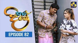 Paara Dige Episode 82 || පාර දිගේ  ||  13th September 2021 Thumbnail