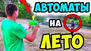 как сделать из бутылки водяную пушку