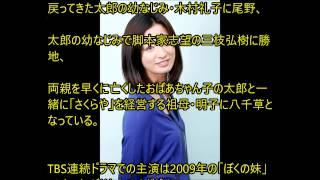 引用元:http://headlines.yahoo.co.jp/hl?a=20150831-00000003-flix-movi.