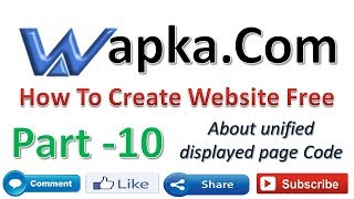 How To Create Wapka (About Unified displayed page.) [Part-10] {in Hindi}