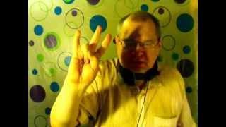 D10. Важнейшие жесты языка глухих. Часть 1.