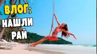 видео Лучшие курорты на юге Вьетнама