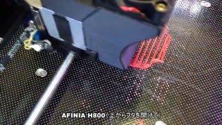 くらべてみよう 3Dプリンタの音