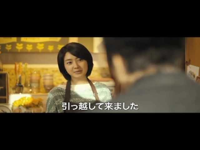 映画『容疑者X 天才数学者のアリバイ』予告編