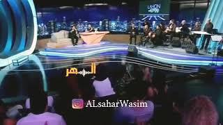 ملحم زين - في منك ع فريز / من برنامج لهون و بس حصريا