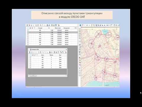 Курсовая работа геодезические работы проводимые при землеустройстве
