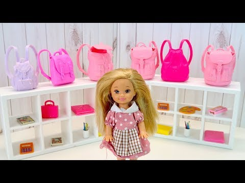 Для Школы Обновки Купим Потом Мультик для девочек Куклы Барби Сериал Игрушки Для детей