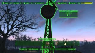 Fallout 4. Всё о строительстве и увеличении поселения Часть 1