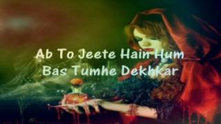 Is Kadar Pyaar Hain..{{Lyrics.HD}}..My Favorite Song