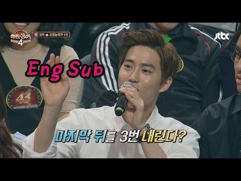 [Eng sub] What is 'SM vibration' according to Suho of EXO?