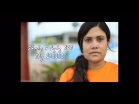 Mariyam Waheedha: No to Domestic Violence