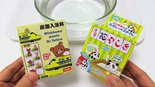 Rilakkuma Train vs Panda Car Bath Bomb Battle