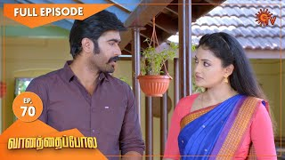 Vanathai Pola - Ep 70 | 09 March 2021 | Sun TV Serial | Tamil Serial