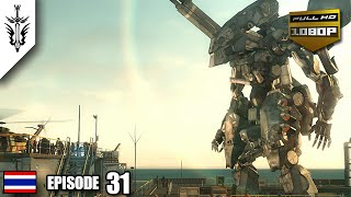 BRF - Metal Gear Solid V : TPP [EP31]