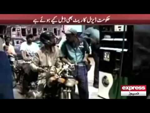 Express News | Petroleum Real Prices