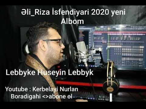 Seyyid Taleh - Derdlere derman Huseyn - Simfonik orkestr ile - 2018 (Official Video)
