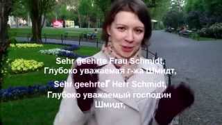 Письмо на немецком: правильно обращаемся к адресату