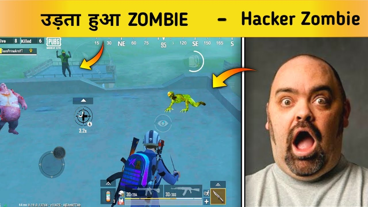 😤 PUBG MOBILE LITE NEW UPDATE 0.19.0 FLYING ZOMBIE IN ZOMBIE MODE | NEW EPIC GAMEPLAY SOLO VS SQUAD