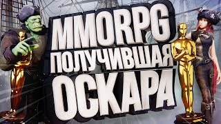MMORPG ПО ПИРАТАМ КАРИБСКОГО МОРЯ [ЭксгуММОция #3]