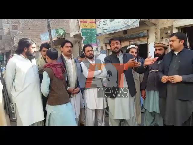 بنوں:غلہ منڈی چوک کے دکانداروں کا احتجاجی مظاہرہ