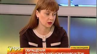 видео Образец заявления на замену стояков отопления в квартире