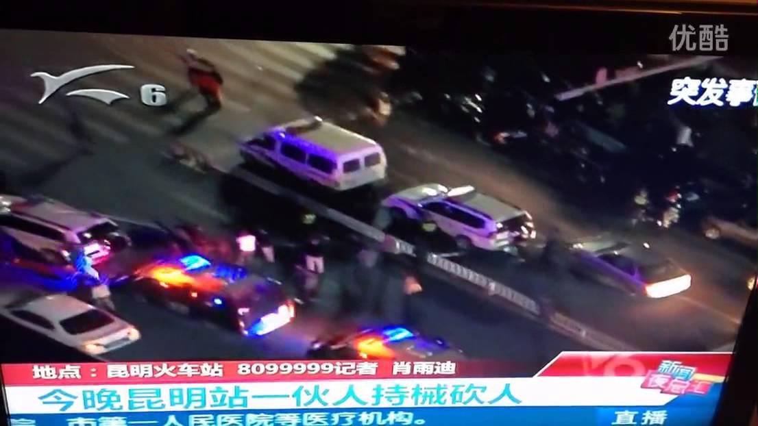 昆明火车站新疆人砍_昆明火车站砍人事件现场 27 Dead in Knife Attack at Kunming Train Station ...