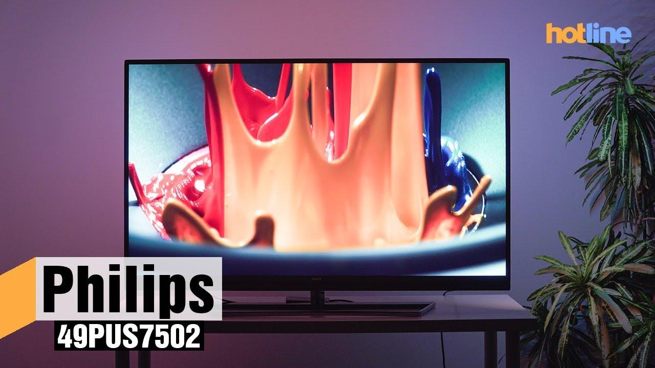 Philips 49PUS7502 — обзор 4K-телевизора