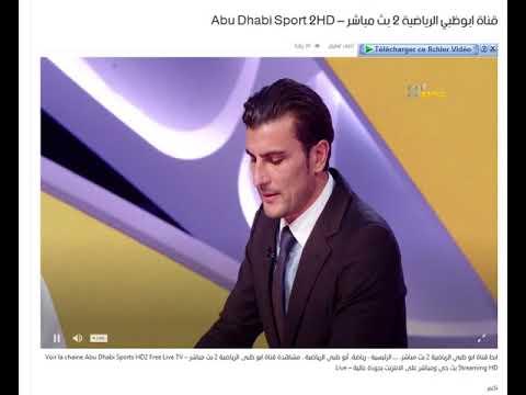 بث مباشر قناة ابوظبي 2 الرياضية - Abu Dhabi Sport 2HD