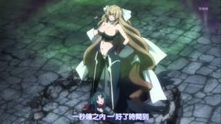 境界線上的地平線II(LiuyunKyoukai Senjou no Horizon II) 10 剪辑 境界線上のホライゾン 検索動画 20