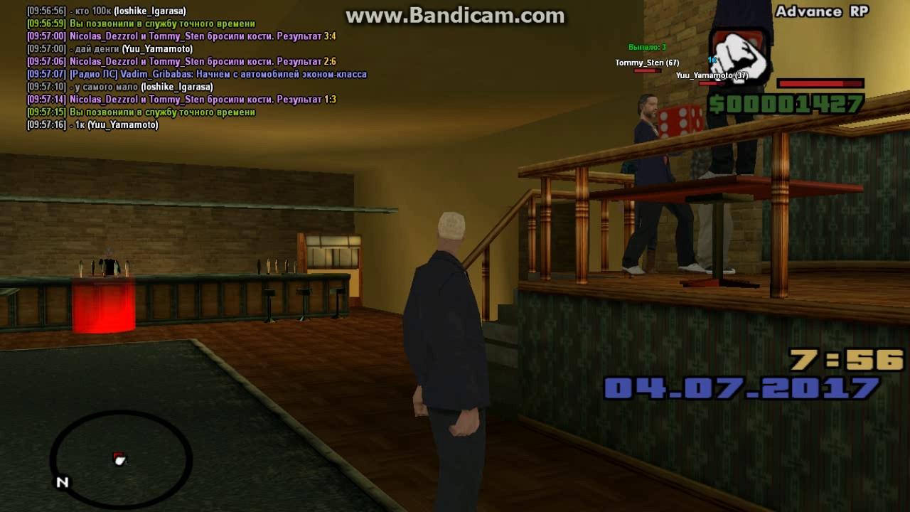 Кикаем в казино samp тактика в казино