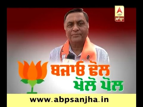 Manoranjan Kalia targets Congress or BJP 'Poll Khol' rally