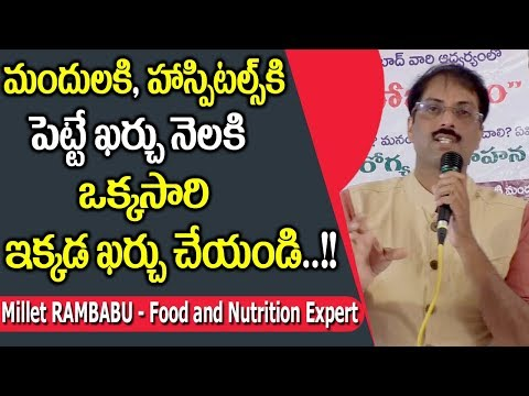 Easy-to-Eat Everyday Super Foods Healthy Life || Millet Rambabu || SumanTV Organic Foods